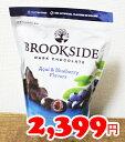 ★即納★【COSTCO】コストコ通販【BROOKSIDE】アサイーダークチョコレート ブルーベリ