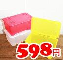 【IKEA】イケア通販【GLIS】フタ付きボックス