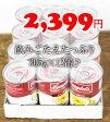 あす楽★即納【COSTCO】コストコ通販【Cambell's】Corn Potage キャンベル コーンポタージュ 305g×12缶