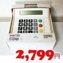 【IKEA】イケア通販【DUKTIG】子供用おもちゃ レジ/...