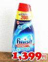 ★即納★【COSTCO】コストコ通販フィニッシュ ジェル(食器洗浄機用液体洗剤)1L