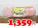 ★即納★【COSTCO】コストコ通販【日本ハム】ロースハム スライス 570g(要冷蔵)