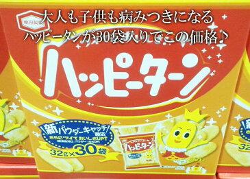 ★即納★【COSTCO】コストコ通販【亀田製菓】ハッピーターンボックス960g(32g×30袋)