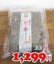 ★即納★【COSTCO】コストコ通販【岩下食品】岩下のピリ辛きゅうり 500g×2袋(要冷蔵)
