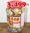 あす楽★即納【COSTCO】コストコ通販【KIRKLAND】ジェリービーンズ1.8kg(要冷蔵)