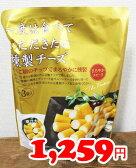即納★【COSTCO】コストコ通販【なとり】一度は食べていただきたい 燻製チーズ (64g×3袋)