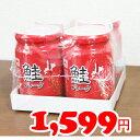 ★即納★【COSTCO】コストコ通販【マルハ】サケフレーク缶 150gx4缶/鮭