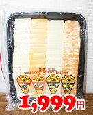 即納★【COSTCO】コストコ通販 【SONOMA】スライスト チーズ バラエティー トレイ 907g