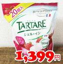 ★即納★【COSTCO】コストコ通販【TARTARE】タルタル シェル・イン(ストロベリー風味)400g(要冷蔵)