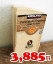 ★即納★【COSTCO】コストコ通販【Zanetti】パルメザンチーズ/ナチュラルチーズ 約650g前後