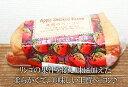 ★即納★【COSTCO】コストコ通販【米久】アップルスモークベーコン 約400g前後(要冷蔵)