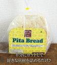 ★即納★【COSTCO】コストコ通販【ADAMA】Pita ...