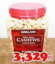 cashews_top
