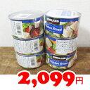 ★即納★【COSTCO】コストコ【KIRKLAND】カークランド チキン缶詰め 354g×6缶