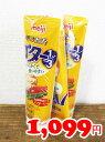 ★即納★【COSTCO】コストコ通販【明治乳業】チューブでバター1/3 160g×3本(要冷蔵)