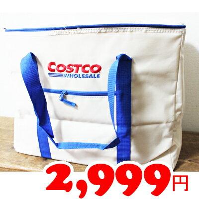 あす楽★即納【COSTCO】コストコ通販 コストコ オリジナル クーラーバッグ 約54L×…...:whiteleaf:10005337