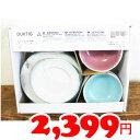 【IKEA】イケア通販【DUKTIG】おままごと用のディナープレートと深皿のセット12点セット/クリスマス/XMAS/プレゼント