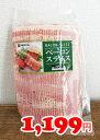 ★即納★【COSTCO】コストコ通販【伊藤ハム】スライスベーコン うす切り 500g (要冷