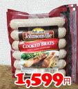 ★即納★【COSTCO】コストコ通販【ジョンソンヴィル】クックドブラッツ 396g×2袋(要冷蔵)