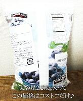★即納★【COSTCO】コストコ通販【KIRKLAND】カークランド冷凍ブルーベリー2.27kg(冷凍食品)