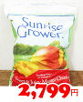あす楽★即納【COSTCO】コストコ通販【Sunrise Growers】 マンゴーチャンクス 2.27kg(冷凍)