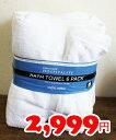 あす楽★即納【COSTCO】コストコ通販【GRANDEUR】業務用バスタオル100%コットン 6枚セット