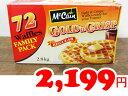 ★即納★【COSTCO】コストコ通販【McCain】GOLD'n CRISP マッケイン ゴールデンクリスプ ワッフル72枚入 2.8kg(冷凍食品)