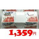★即納★【COSTCO】コストコ通販【MERCI CHEF】シェーブルスプレッドチーズ プレーン 140g x 2個 (要冷蔵)