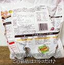 ★即納★【COSTCO】コストコ通販【デルソーレ】NAAN 手のばしナン 100gx10枚 (冷凍食品)