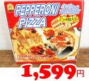 ★即納★【COSTCO】コストコ通販【トロナ】ペパロニ ピザ 4枚入り(冷凍食品)