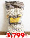 ★即納★【COSTCO】コストコ通販【KIRKLAND】PISTACHIOS カークランド カリフォルニア ピスタチオ 1.36kg