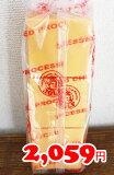★即納★【COSTCO】コストコ通販【ROLF】CHEESE ロルフ チェダースライスチーズ 1300g(要冷蔵)