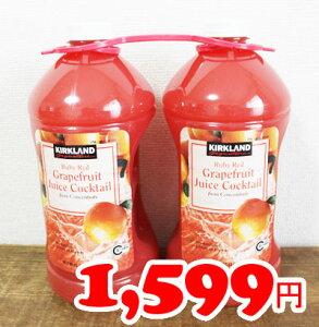 コストコ カークランド Grapefruit グレープフ