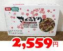 ★即納★【COSTCO】コストコ通販さくらどり 焼き鳥用もも肉串(未加熱・未調理)30g×30本入り(冷凍食品)