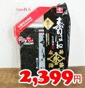 ★即納★【COSTCO】コストコ【永井海苔】焼のり 寿司はね 全型10枚×10袋(100枚)セット