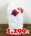 ★即納★【COSTCO】コストコ通販ぞうきん カラー紐つき  30枚セット