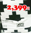 【IKEA】イケア通販【LAPPLJUNG RUTA】クッションカバー (40×65cm)の写真