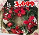即納★【COSTCO】コストコ通販クリスマス ホリデーリース 直径約60cm 全2色