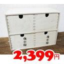 IKEA【イケア】通販【MOPPE】ミニチェスト(29×18×22cm)
