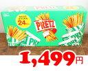 ★即納【COSTCO】コストコ通販【グリコ】PRETZ プリッツサラダ 24袋入り 828g