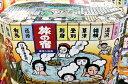 ★即納★【COSTCO】コストコ通販 旅の宿(入浴剤)94包入