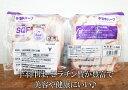 ショッピングコストコ ★即納★【COSTCO】コストコ通販国産 さくらどり 手羽中ハーフ 2.4kg (真空パック)(要冷蔵)