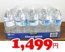 ★即納【COSTCO】コストコ通販【カークランド】飲料水 1L×20本 ドリンキングウォーター