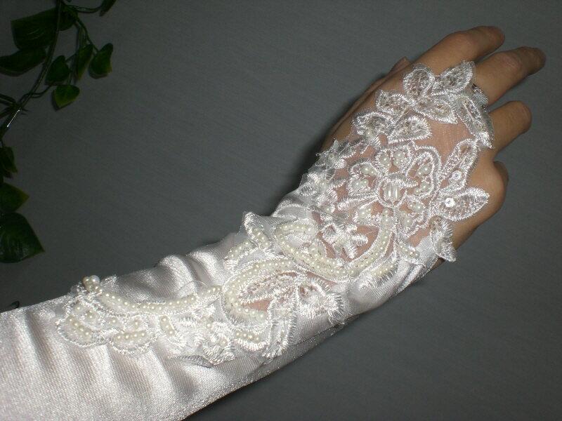 やや訳あり ウエディンググローブ 上品な刺繍透かしレースパール付 ホワイト 定形外発送