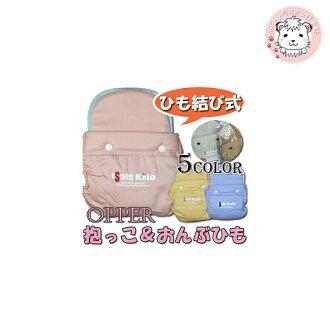 奧珀哥哥抱抱抱抱丁字褲攜帶帶 50585 花邊領帶-字串類型的字串日本 [本訂單到產品︰ 02P03Dec16