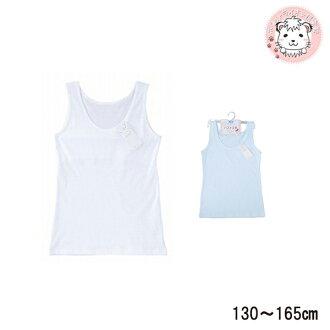 女童背心胸部雙鍵入 130-165 釐米 auktn