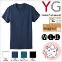 クルーネックTシャツ 半袖 GUNZE グンゼ YG ワイジー COTTONN100% ダブルホットシリーズ M L LL【はこぽす対応商品】