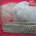 全2色 ブライダルセット ベール&パニエ&グローブ 3点セット ブライダル 小物 衣装 アイテム 結婚式 花嫁 ウェディングドレス シャー..