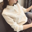 レディース ロングシャツ ブラウス トップス 長袖 カジュアル キュート 可愛い フェミニン きれいめ 上品 エレガント おしゃれ お出かけ オフィス デート ホワイト 白 S M L XL サイズ 送料無料