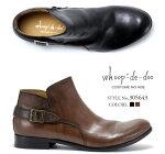 ��whoop'-de-doo'�ա��ץǥ��ɥ��ۥɥ졼�ץХå��٥�ȥ֡���whoop-de-doo305643